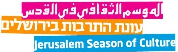 Jerusalem season of culture logo
