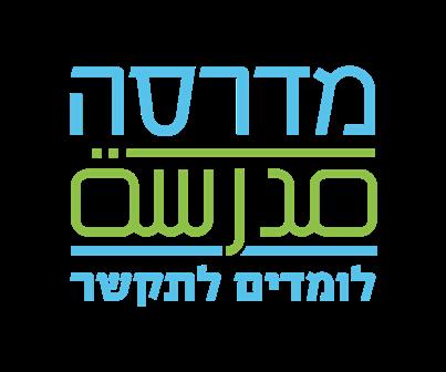 לוגו מדרסה
